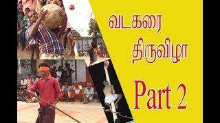 Part 2 l Vadakarai Temple Festival l celebration l Black board l