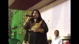 Bolchi tomar kane kane by Aditi Chatterjee