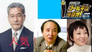 慶應義塾大学経済学部教授の金子勝さんが、現在の教育問題について法政...