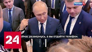 """Почему все ускорились после прихода Путина? // Анонс """"Москва. Кремль. Путин"""" от 01.03.2020"""