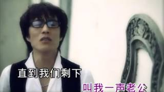 Download 許多年以後 MP3 song and Music Video