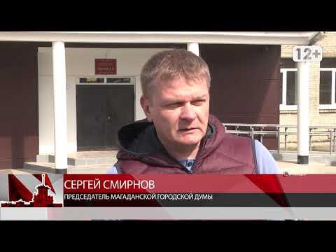 Спортивные объекты 13 гимназии