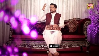Shabbir Abu Talib - Lo Madinay Ki Tajali - 2016