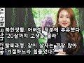 (ENG/JPN SUB) [탈탈탈] 80회 1부 - 2013년 탈북, 이향미(イ ヒャン�