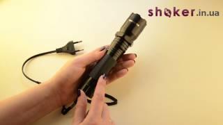Электрошокер Сфинкс HW-118 от shoker.in.ua