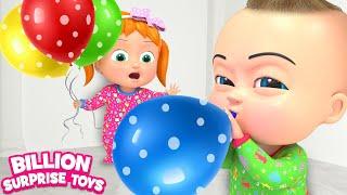 أغنية البالون 🎈🎈 أغاني للغناء معًا للأطفال 🎈🎈