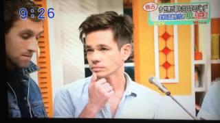 fun. in Japanese TV program (nate ruess・ andrew dost ・jack antnoff)