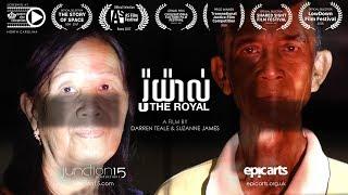 The Royal - Cambodia Documentary