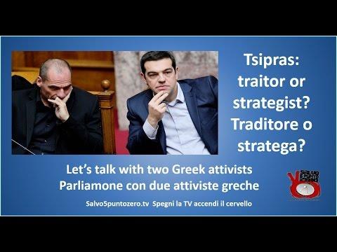 Tsipras: traitor or strategist? Traditore o stratega? 11/07/2015