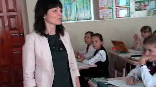 Урок української мови 5 клас