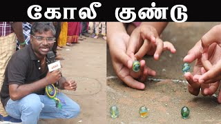 Golli Kundu II  Tea with Tamilan