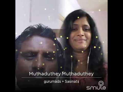 Muthaduthe...Muthaduthe...Ragam..pithanathe