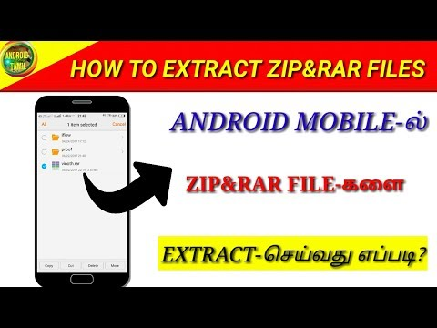 How To Extract Zip And Rar Files An Android Mobile
