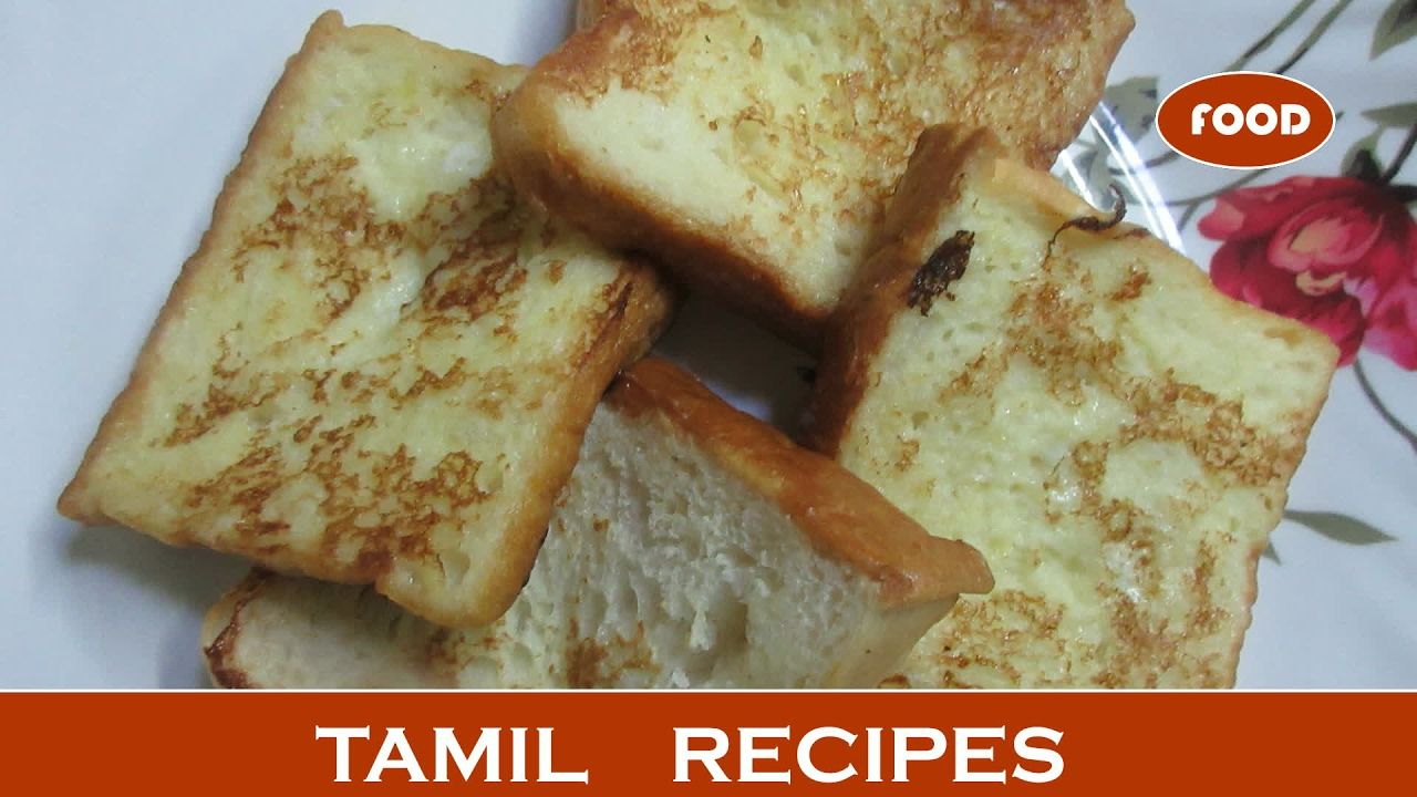 Simple French Toast Bread Egg And Milk Toast Easy Kids Snack Quick And Easy Recipe Youtube