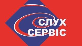 Слуховые аппараты ушные вкладыши батарейки слуховых аппаратов Днепропетровске недорого цены(, 2014-10-28T15:13:04.000Z)