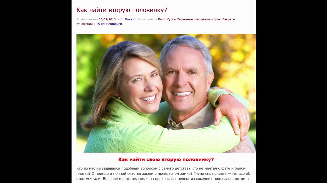 Знакомств американцами только сайт брачный с