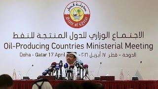 تراجع أسعار النفط غداة فشل اجتماع الدوحة - economy