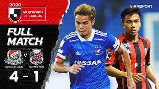 โยโกฮาม่า เอฟ มารินอส VS ฮอกไกโด คอนซาโดเล่ ซัปโปโร | เจลีก 2020 | Full Match | 26.08.20