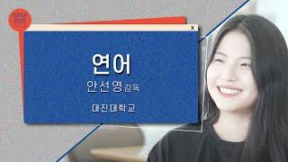 GFSF2020 안선영 감독 GV 코멘터리