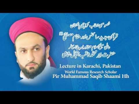 Karachi FULL Urdu Bayyan | Hazrat Peer Saqib Shami | Khajji Ground