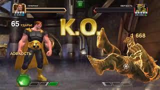 Marvel Битва чемпионов. Путь в лабиринт 4.6