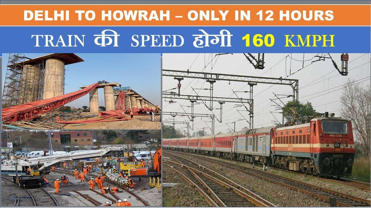 Delhi to Howrah in 12 Hours | Delhi Howrah Rail line improvement | Bullet Train | Papa Construction