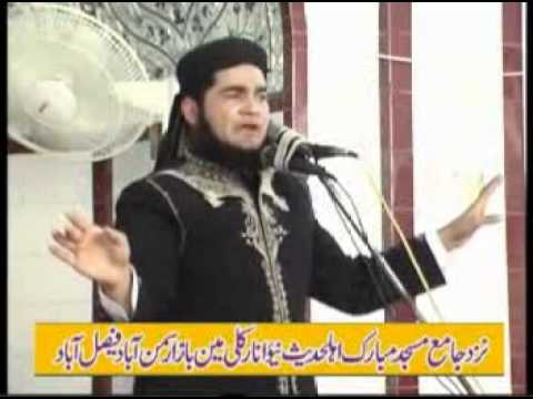 Maulana Nasir Madni  damaad ki izat part 2/4.avi