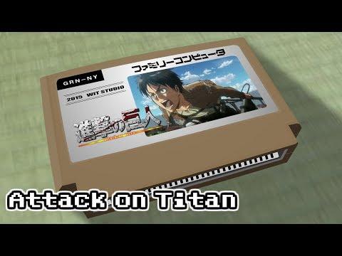Guren no Yumiya/Attack on Titan 8bit