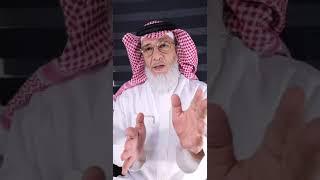 أهم النصائح لحالات الهلع | البروفيسور عبدالله السبيعي | بث مباشر