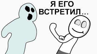 Сельский ПАРЕНЬ МИСТИКА В ДЕРЕВНЕ анимация