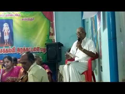 18.11.2017 Madurai Thiruvavaduthurai Mutt.Music concert (Pt.4)