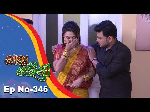 Tara Tarini | Full Ep 345 | 12th Dec 2018 | Odia Serial - TarangTV