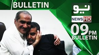 News Bulletin - 09:00 PM | 22 June 2018 | Neo News