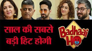 Badhaai Ho movie Star cast Interview। Ayushmann Khurrana, Sanya Malhotra, Neena Gupta, Gajraj Rao