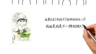 大衣哥朱之文的成名史,动漫讲述,搞笑至极