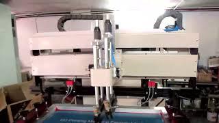 China Plane Screen Printing Machine Plane Silk Screen Printer