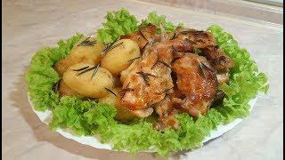 Кролик в духовке с картошкой и розмарином. Праздничное блюдо!