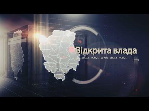 ТРК Аверс: Волинська медицина: бачення нових депутатів