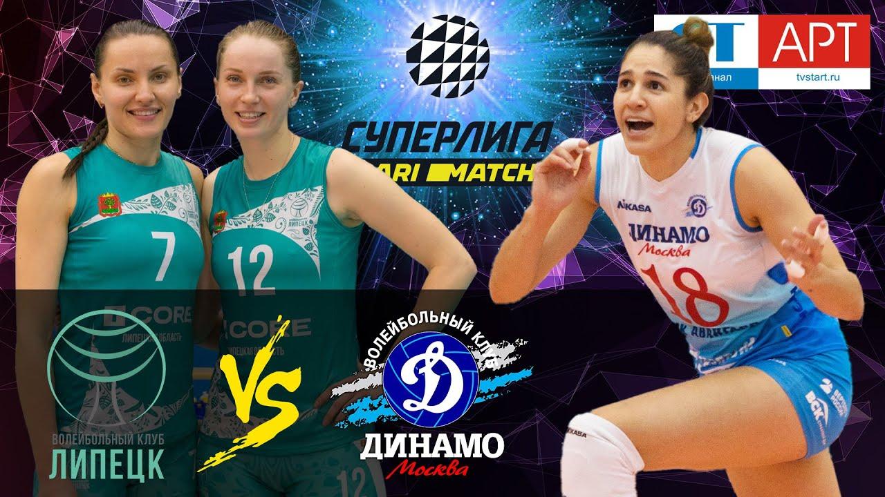 Динамо москва волейбол клуб женщины видео свингер клубы в москве