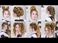 Топ 10 Простые и Красивые прически на Последний звонок и на Выпускной Top 10 Hairstyles mp3