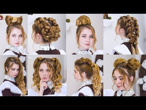 Топ 10 Простые и Красивые прически на Последний звонок и на Выпускной/  Top 10  Hairstyles