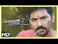 Chennai 600028 II Movie Scenes | Friends decide to play match again | Jai | Premji | Ilavarasu Mp3