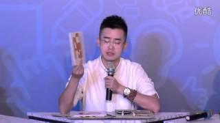 2015國際華語辯論邀請賽明星表演賽群議辯論