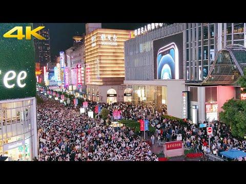4K Shanghai Bund&Nanjing Road Night Walk Tour on Labor Day 2021 在上海看人海 劳动节的外滩南京路之夜 北外滩河滨源市集
