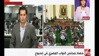 محمود سعد الدين: فتح ملف استبعاد المعلمين الإخوان من مدارس مصر الفترة المقبلة.. (فيديو)
