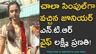 Telugu Top Hero Junior NTR wife Lakshmi Pranathi in Tirumala Exclusive video