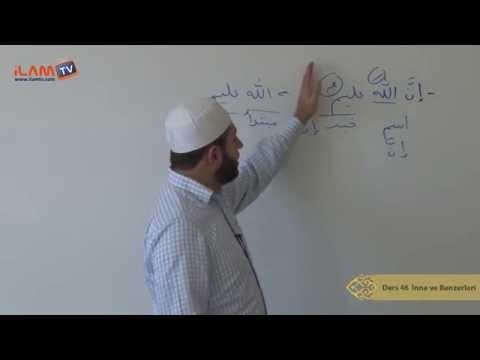 Arapça Dersi 46-İnne ve Benzerleri (Arapça Öğreniyorum)
