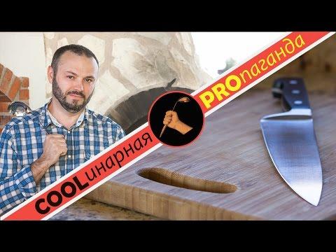 Смотреть онлайн Три важных момента при выборе шеф-ножа европейского типа, как выбрать кухонный нож
