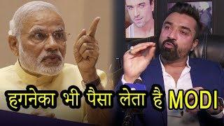 Ajaz Khan SLAMS PM Narendra Modi On GST And Dem...