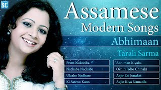 Romantic Assamese Modern Songs | Tarali Sarma | Abhimaan | New Assamese Love Songs